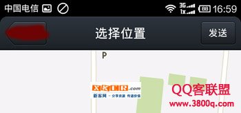 如何更改手机QQ里发给好友自己所在的位置