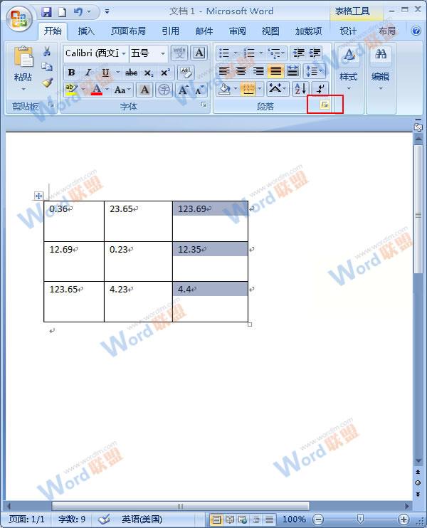 Word2007中如何实现小数点对齐