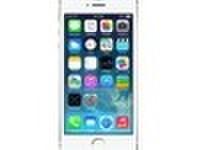 iPhone5S信号数字变回小圆点的方法