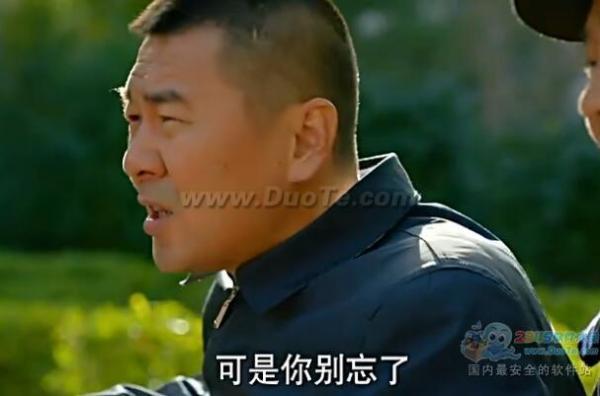 中国式关系全集(1-36集)在线观看_中国式关系在线观看04集