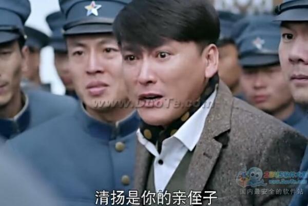 炮神电视剧全集(1-49集)在线观看_炮神电视剧在线观看全集02集