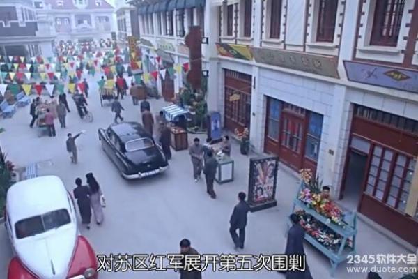 红色护卫全集(1-38集)在线观看_红色护卫在线观看01集