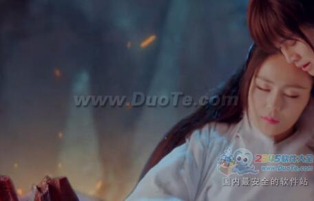 诛仙青云志全集(1-55集)在线观看_诛仙青云志在线观看第44集
