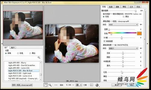 Photoshop如何做出漏光和做旧效果