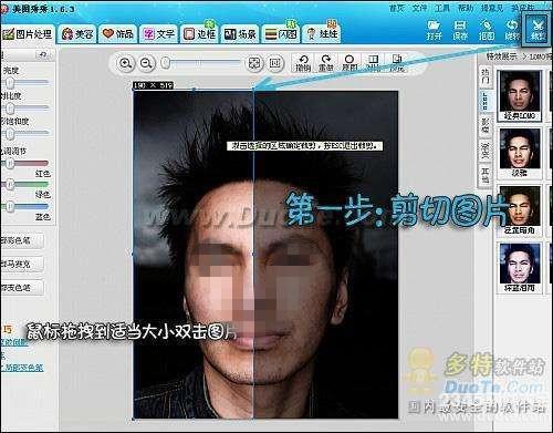 恶搞新招数 测测你的脸是否完美对称?