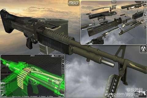 《3D机械拆枪2》完全图文攻略