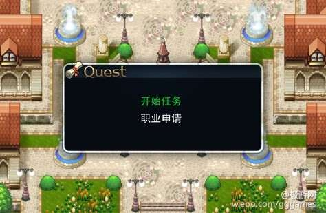 《种子3》中文版试玩攻略