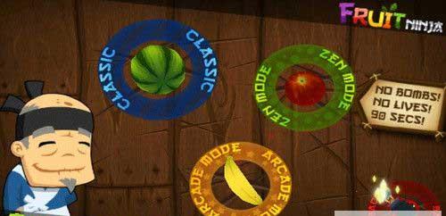《水果忍者》游戏图文攻略