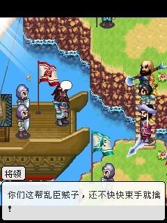 《水浒千年-轮回》游戏流程攻略(上)