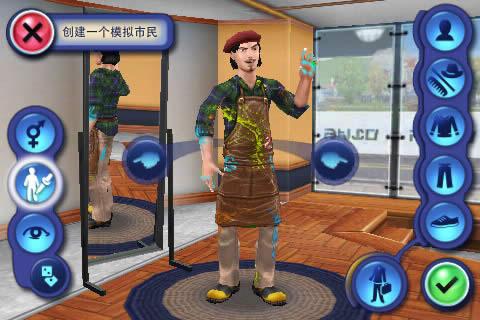 《模拟人生3》人际关系及工作攻略