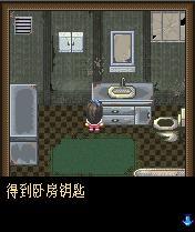 《三更灵异事件》详细攻略(上)