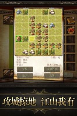 《欢乐王国》国王的游戏心得和成功要点