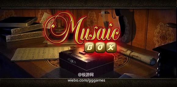 《音乐盒》图文攻略(下)