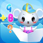 宝宝学数学游戏