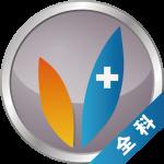 云平台app