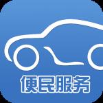 交通事故app