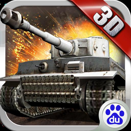 3D坦克争霸电脑版