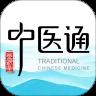 执业助理医师app