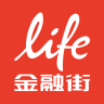 Life金融街