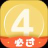 英语四级词汇app