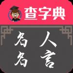 作文大全app