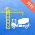 企业内部app