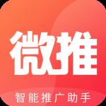 智能选股app