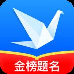 税务师考试app推荐