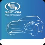 汽车销售顾问app软件