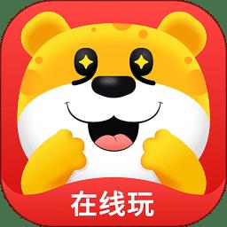 小游戏app