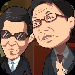 金币大富翁-无限金币