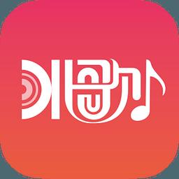 免费下载歌曲软件全免费