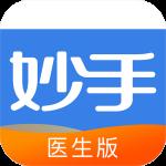 国内好用的冥想app