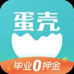广州疫苗预约app