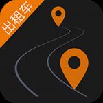 自助租车app