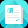泰语口语app