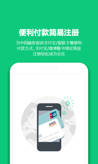 11街韩购网软件截图2