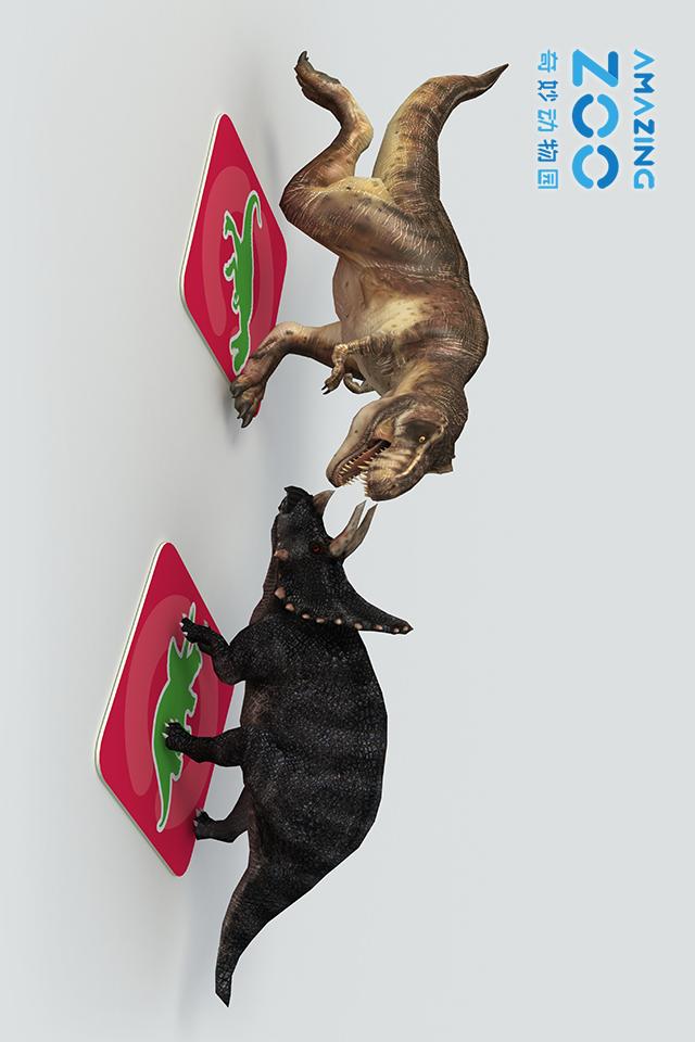 奇妙动物园软件截图3