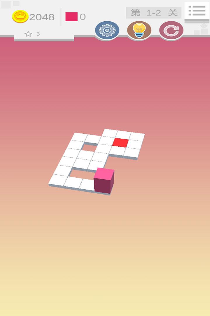 迷你滚动方块的世界软件截图3