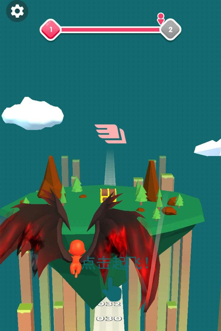 飞跃彩虹岛软件截图2