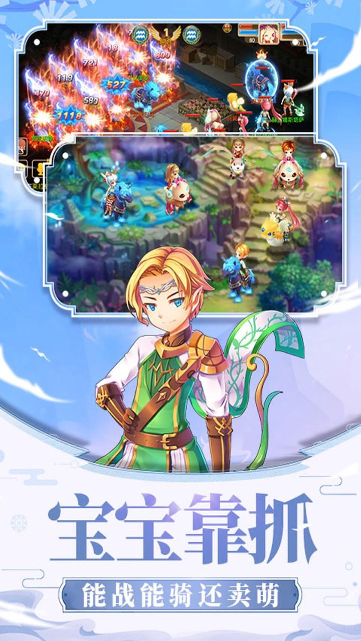 风之岛(畅玩版)软件截图1