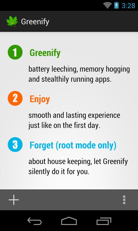 绿色守护软件截图1