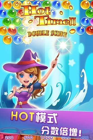 魔法泡泡龙2