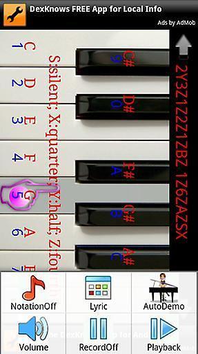 迷你钢琴软件截图2
