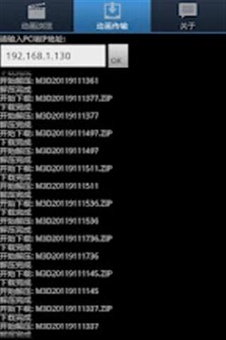 3DSHOW软件截图0