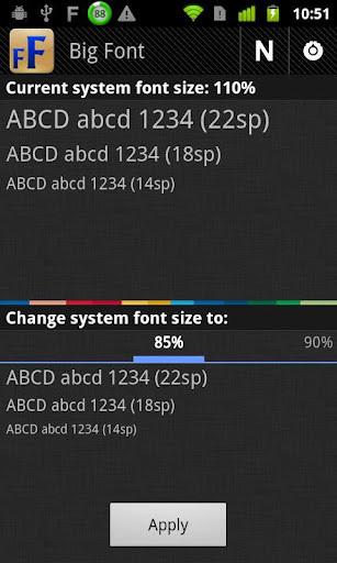 改变系统字体大小软件截图1