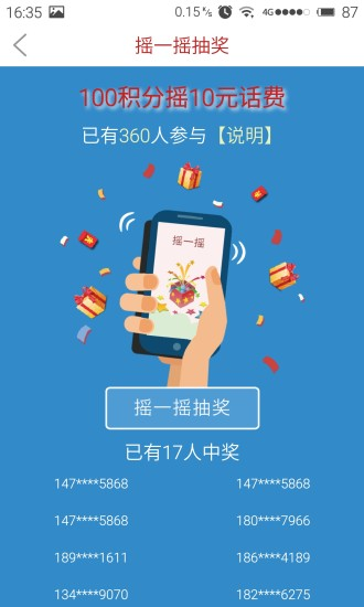 中安新闻(安徽新闻)