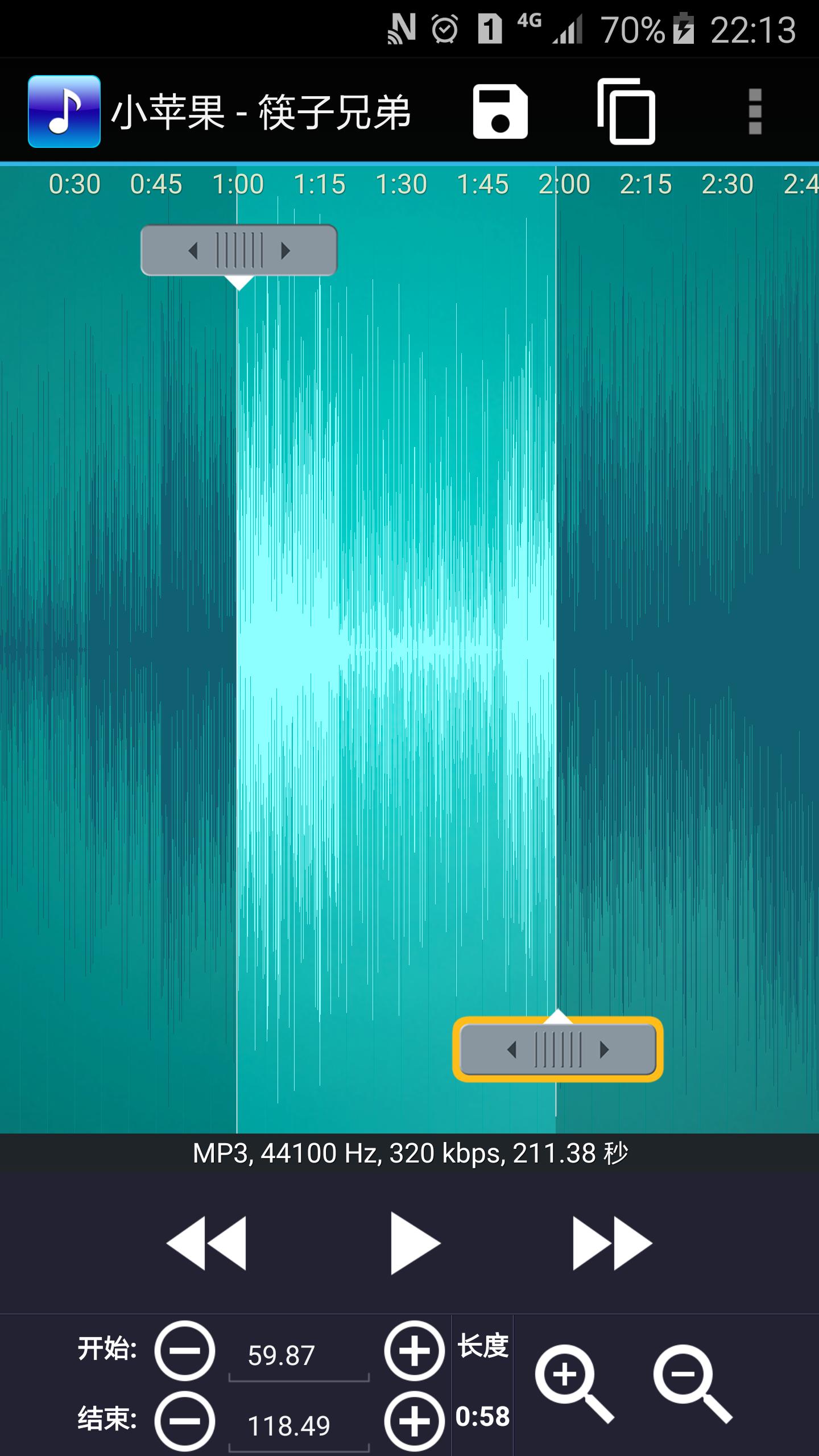 铃声剪辑软件截图1