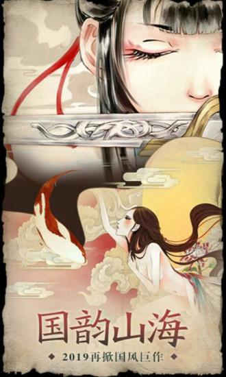 龙刃:剑侠网游3D软件截图1