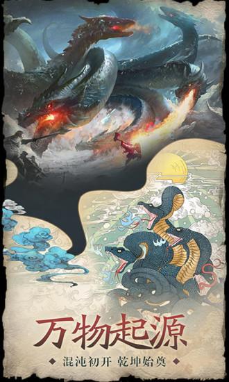 龙刃:剑侠网游3D软件截图3